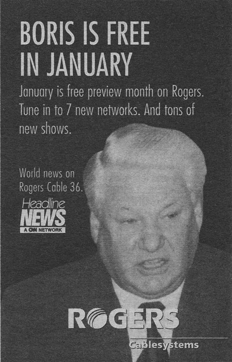 TV Guide December 31 1994 Toronto Edition Headline News Free Preview